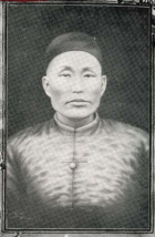 kouchioyakata