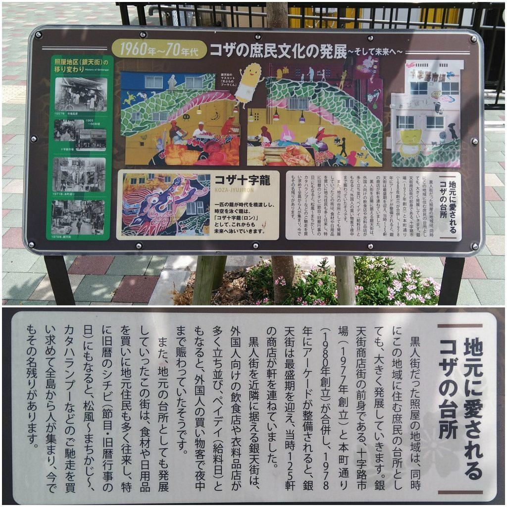 20170821_teruya