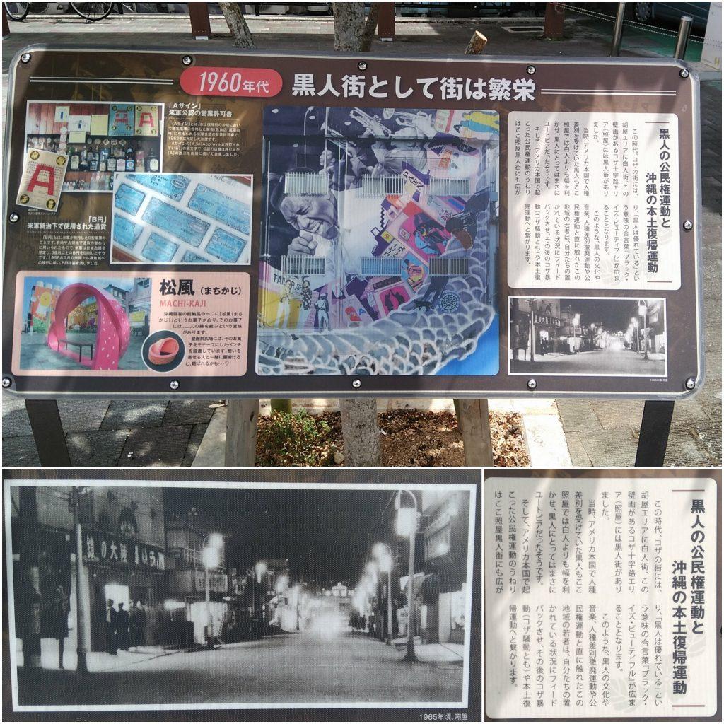 20170821_teruya02